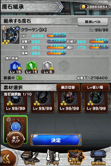 f:id:cojiro2015:20170906125346p:plain