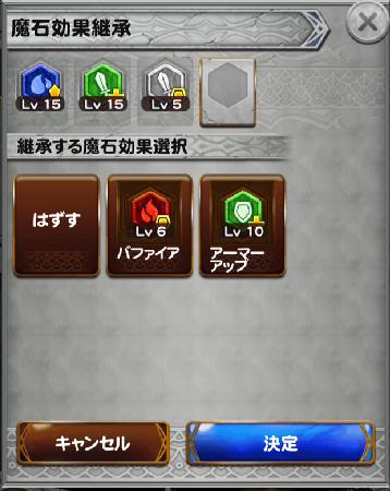 f:id:cojiro2015:20170906131351p:plain