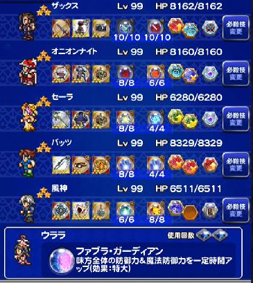 f:id:cojiro2015:20170909162904p:plain