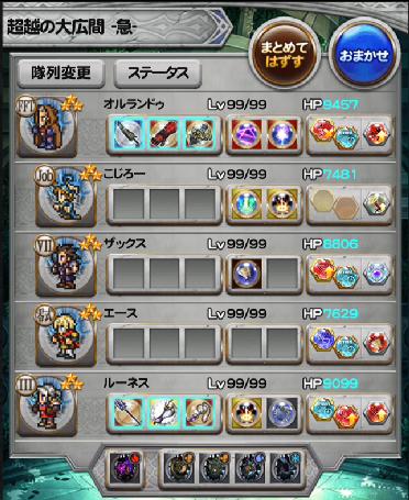f:id:cojiro2015:20170920182001p:plain