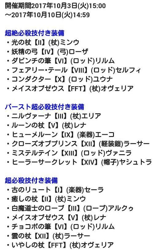 f:id:cojiro2015:20171003091036p:plain
