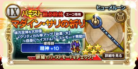 f:id:cojiro2015:20171003095548p:plain