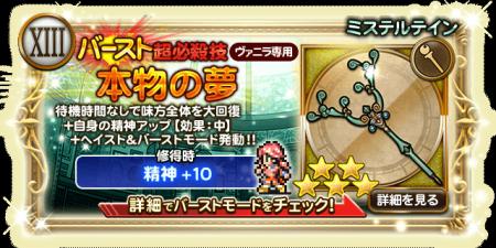 f:id:cojiro2015:20171003095857p:plain