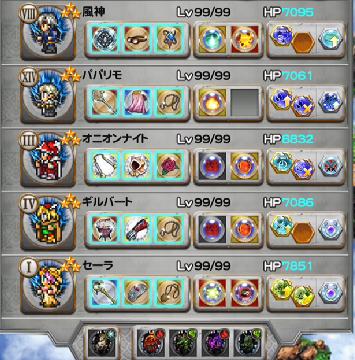 f:id:cojiro2015:20171006121348p:plain