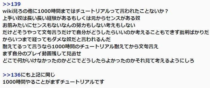 f:id:cojiro2015:20171011152221p:plain