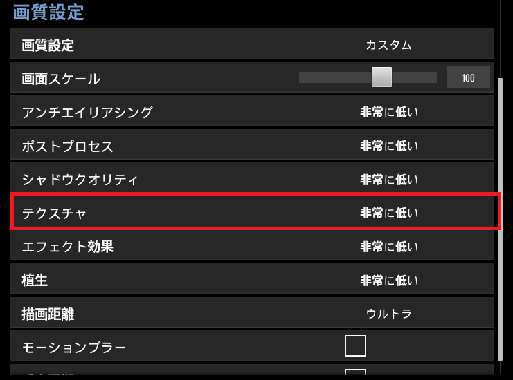 f:id:cojiro2015:20171015020703p:plain