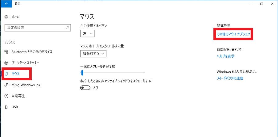 f:id:cojiro2015:20171105125540p:plain