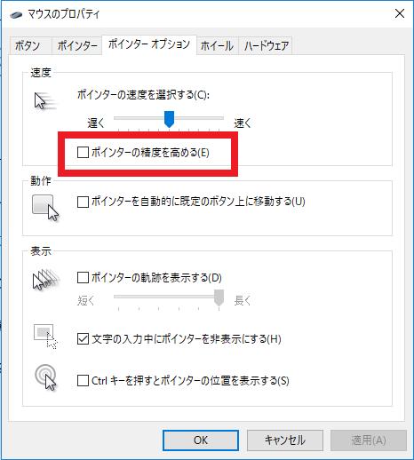 f:id:cojiro2015:20171105125545p:plain