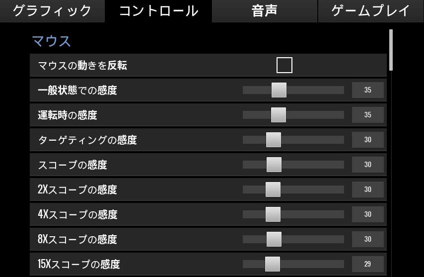 f:id:cojiro2015:20171105130710p:plain
