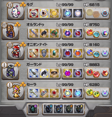 f:id:cojiro2015:20171111165654p:plain