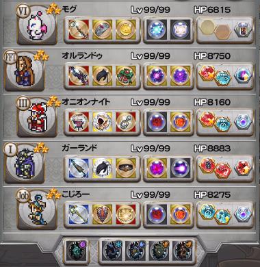 f:id:cojiro2015:20171118185049p:plain