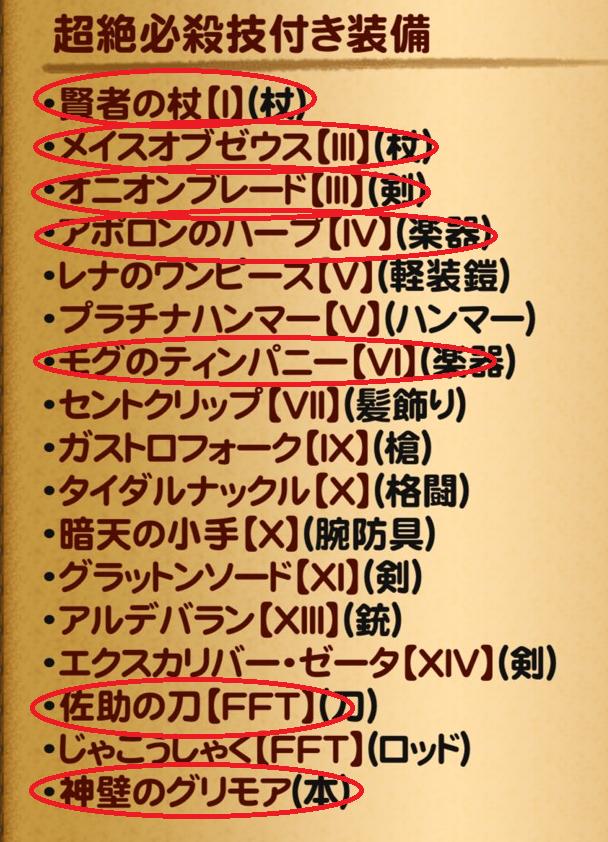 f:id:cojiro2015:20171215152101p:plain