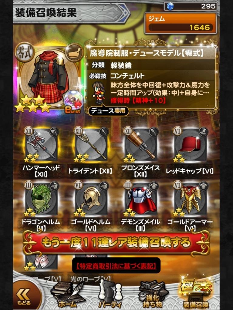 f:id:cojiro2015:20171228165929j:plain