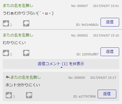 f:id:cojiro2015:20171229172132p:plain