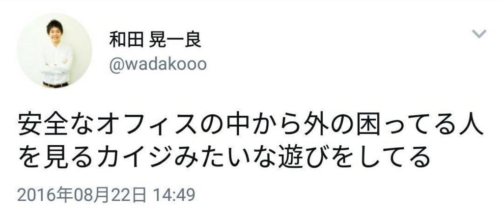 f:id:cojiro2015:20180127003514j:plain