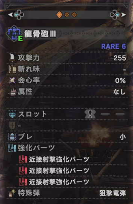 f:id:cojiro2015:20180224151322p:plain