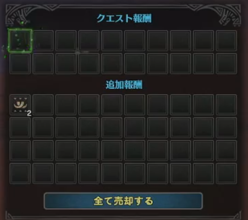 f:id:cojiro2015:20180224153838p:plain