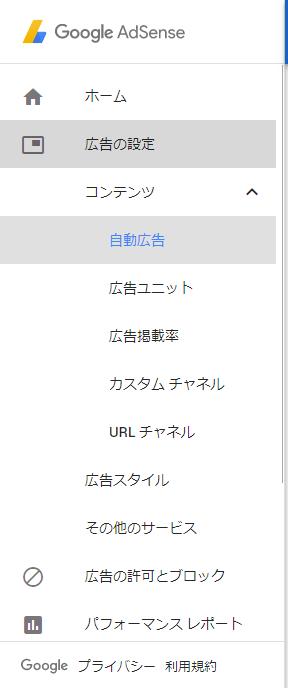 f:id:cojiro2015:20180224155441p:plain