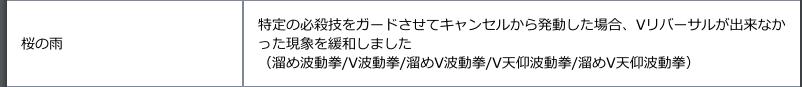 f:id:cojiro2015:20180402211205p:plain