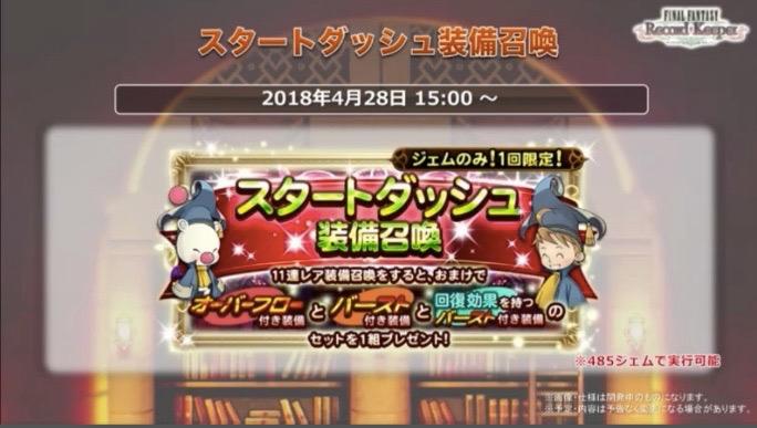 f:id:cojiro2015:20180514153627j:plain