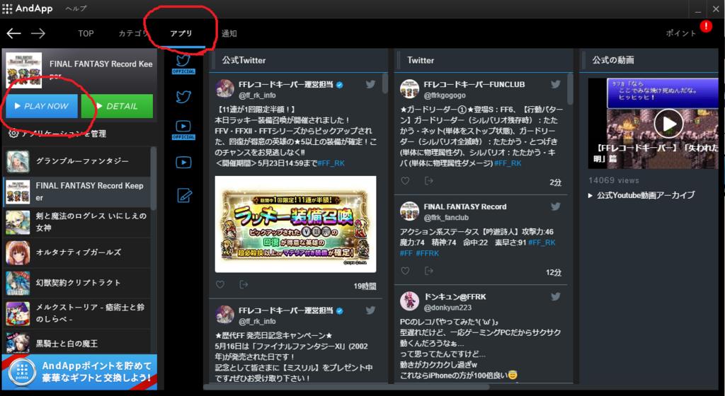 f:id:cojiro2015:20180517103017p:plain