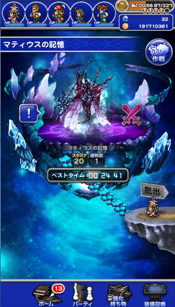 f:id:cojiro2015:20180906193610p:plain