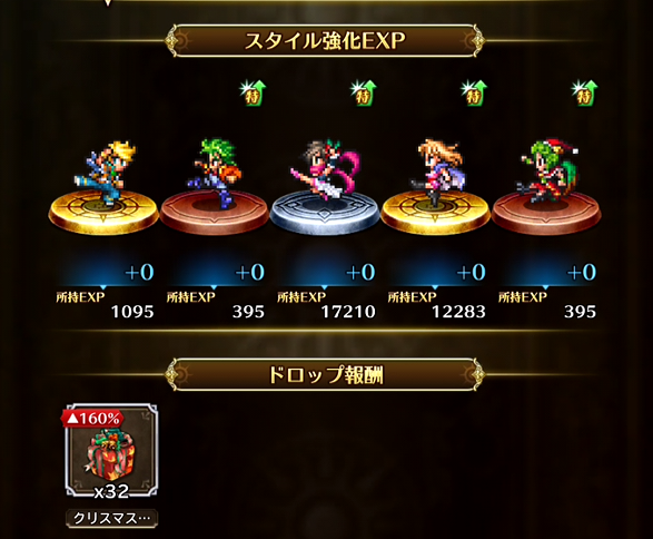 f:id:cojiro2015:20181213134955p:plain