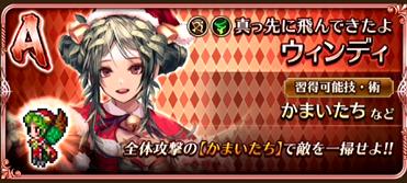 f:id:cojiro2015:20181213222201p:plain