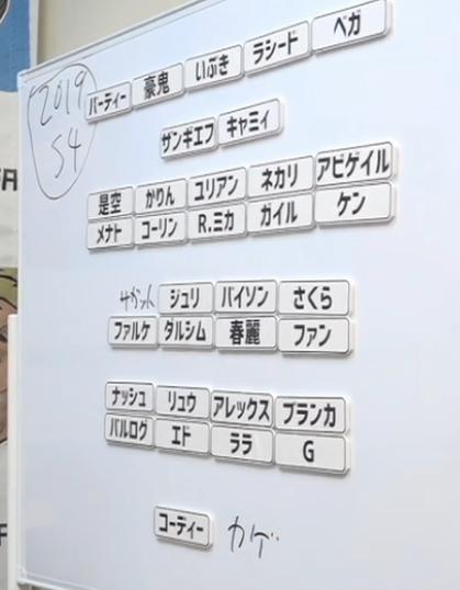 f:id:cojiro2015:20190110171428p:plain