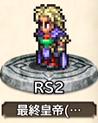 f:id:cojiro2015:20190406163810p:plain