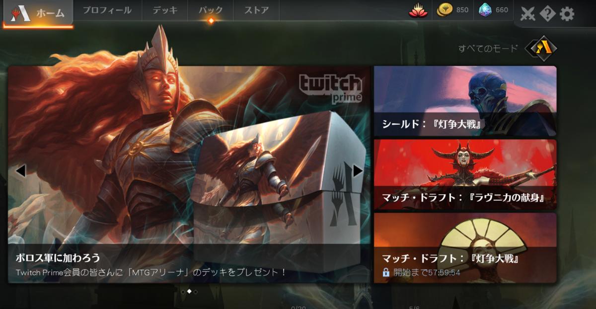 f:id:cojiro2015:20190427140215p:plain