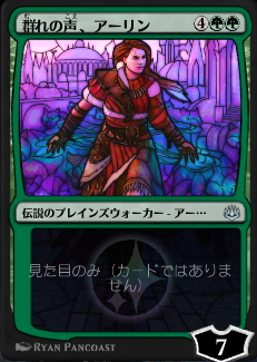 f:id:cojiro2015:20190529174129p:plain
