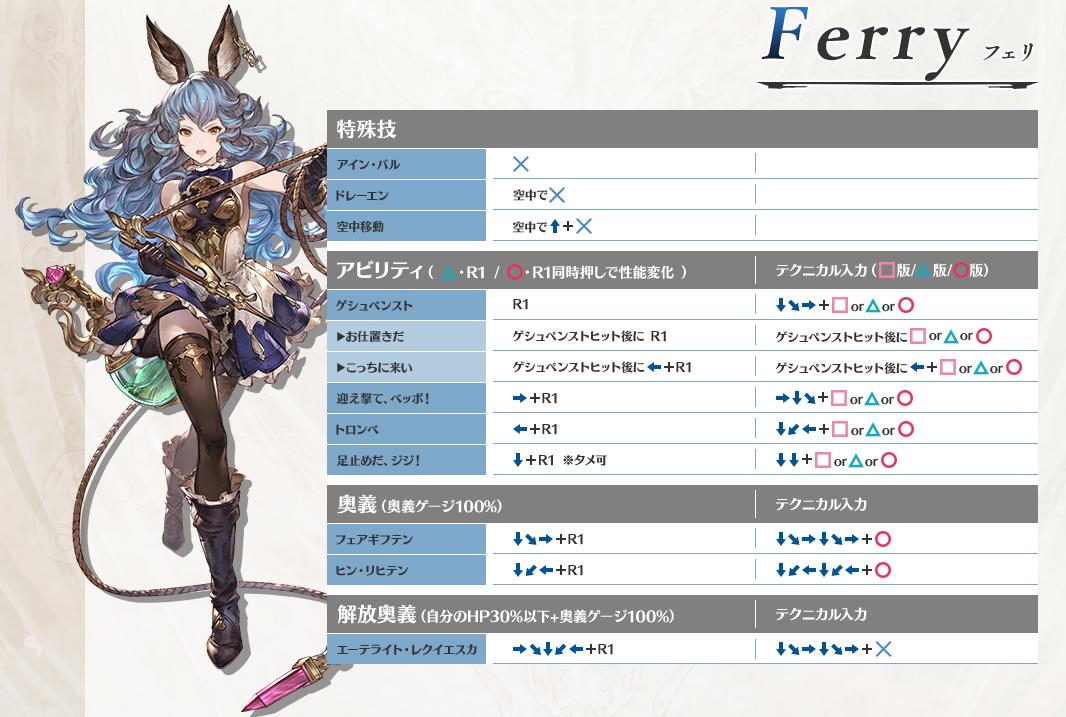 f:id:cojiro2015:20190530130211p:plain