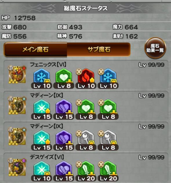 f:id:cojiro2015:20190607135014p:plain
