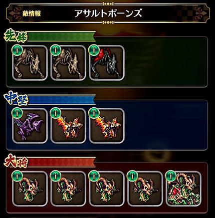 f:id:cojiro2015:20190630220004p:plain