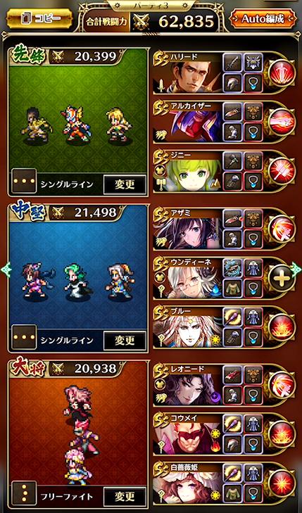 f:id:cojiro2015:20190630220515p:plain