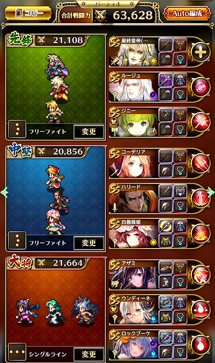 f:id:cojiro2015:20190630221404p:plain