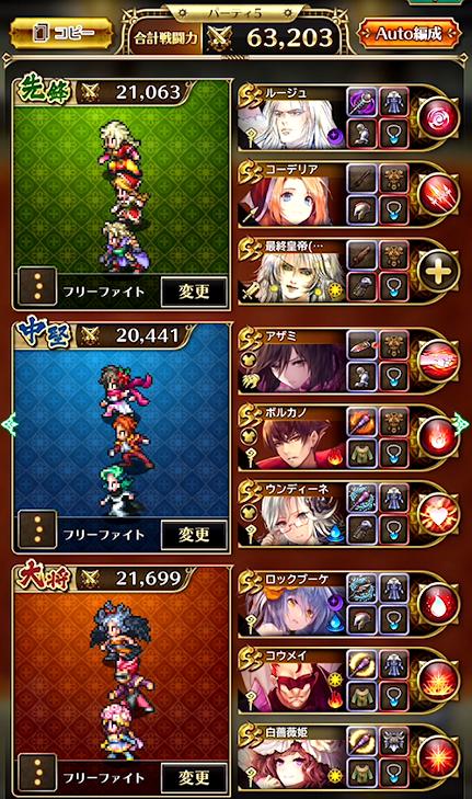 f:id:cojiro2015:20190630223239p:plain