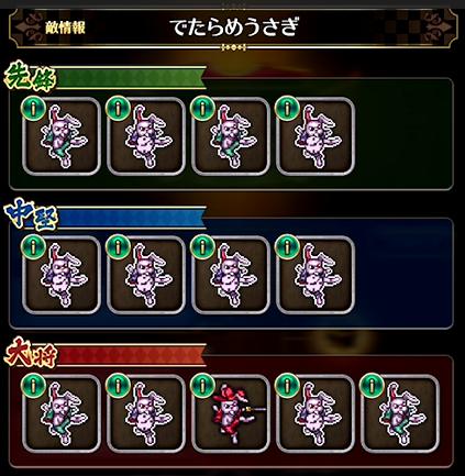 f:id:cojiro2015:20190630223352p:plain