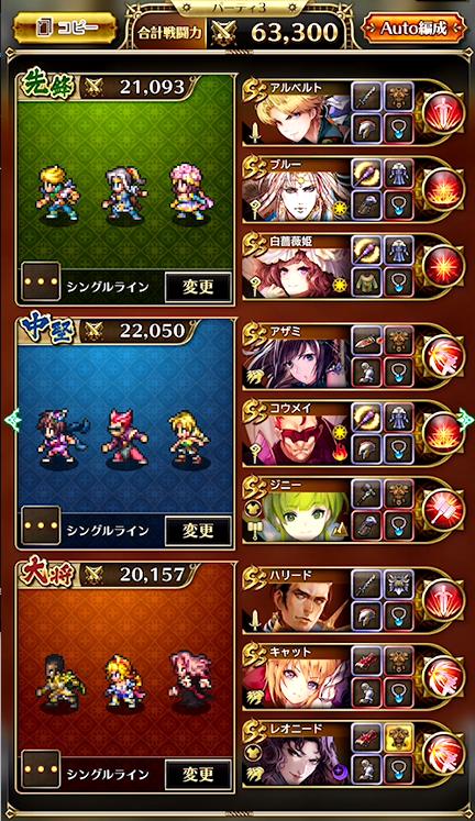 f:id:cojiro2015:20190630233604p:plain
