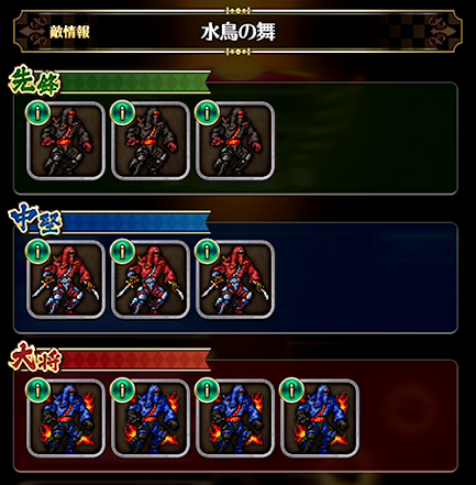 f:id:cojiro2015:20190706161022p:plain