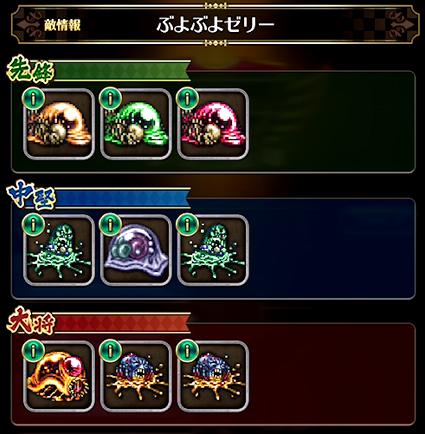 f:id:cojiro2015:20190707124140p:plain