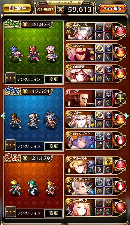 f:id:cojiro2015:20190707143841p:plain