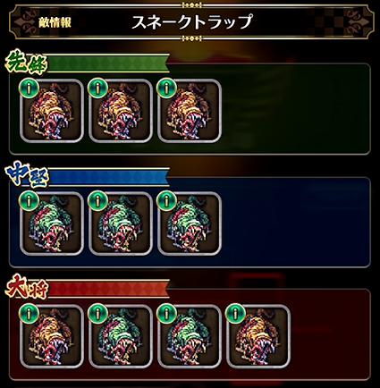 f:id:cojiro2015:20190707143939p:plain