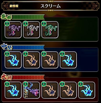 f:id:cojiro2015:20190713205219p:plain