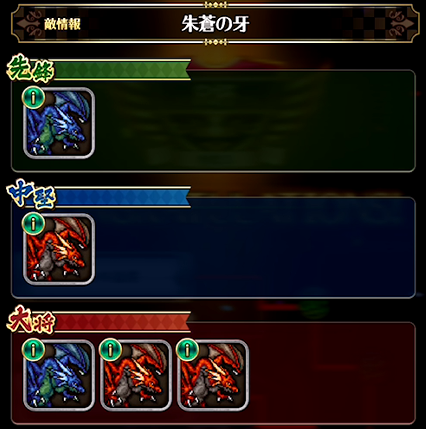 f:id:cojiro2015:20190714102925p:plain