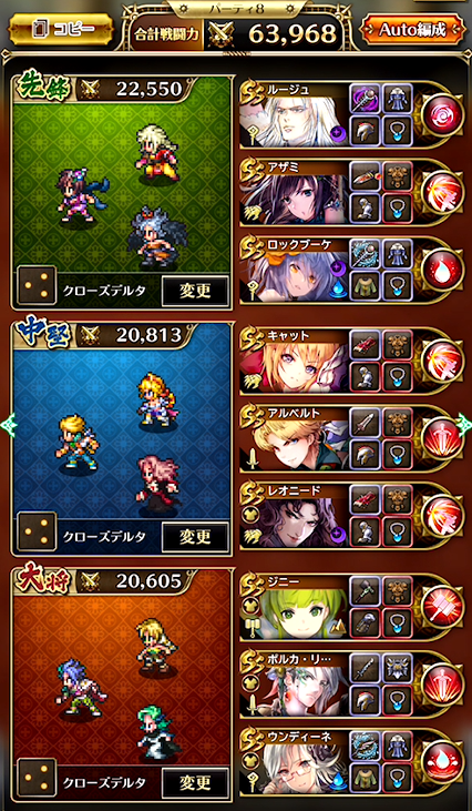 f:id:cojiro2015:20190720163005p:plain