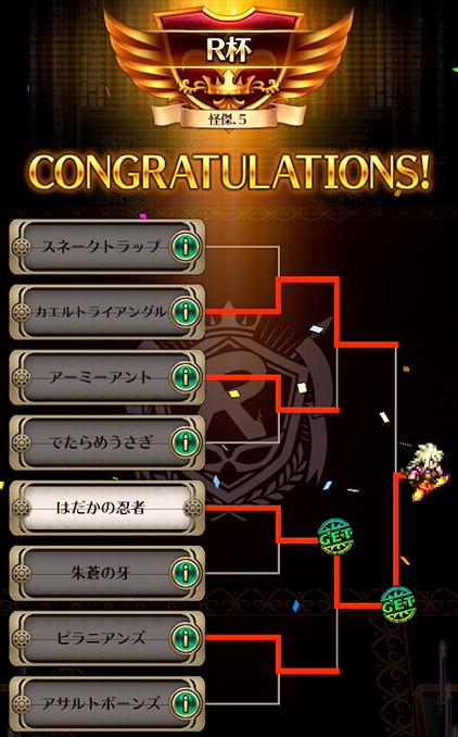 f:id:cojiro2015:20190720165045p:plain