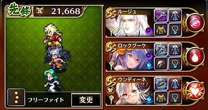 f:id:cojiro2015:20190720165230p:plain
