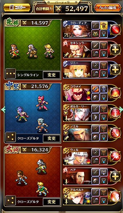 f:id:cojiro2015:20190721151646p:plain